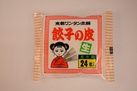 餃子の皮 24枚