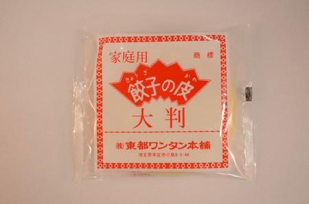 大判餃子の皮 18枚
